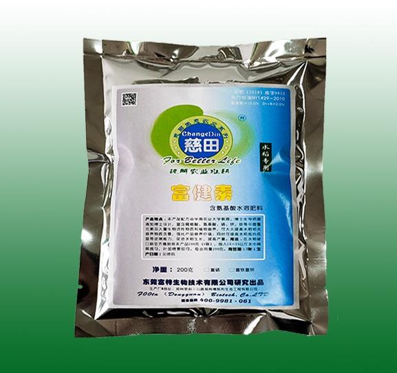 富健素水溶肥(水稻专用)