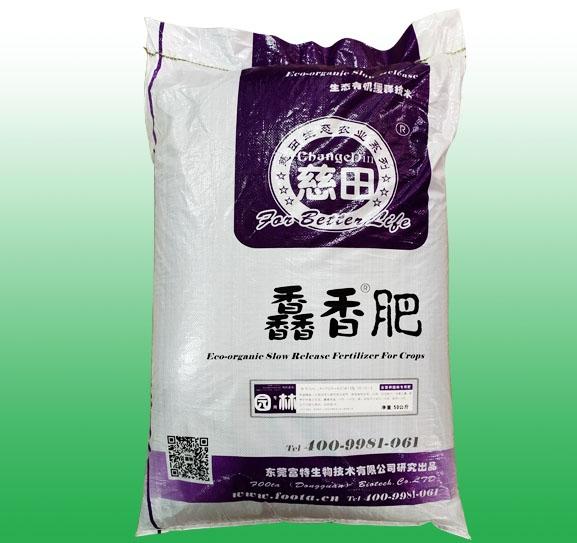 馫香有机缓释肥 (全营养园林专用肥)